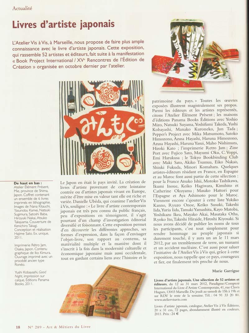 site-japon(1)